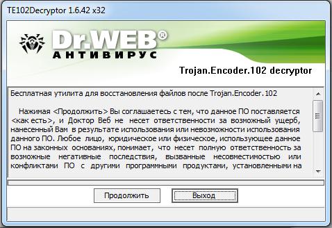 E20131216-170608-001[1]